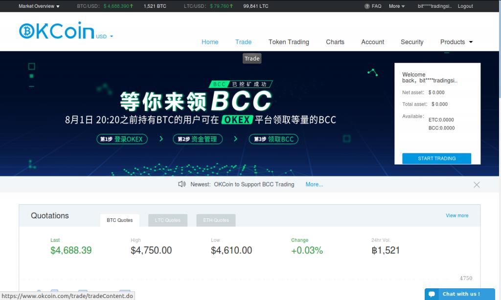 OKCoin - Trade