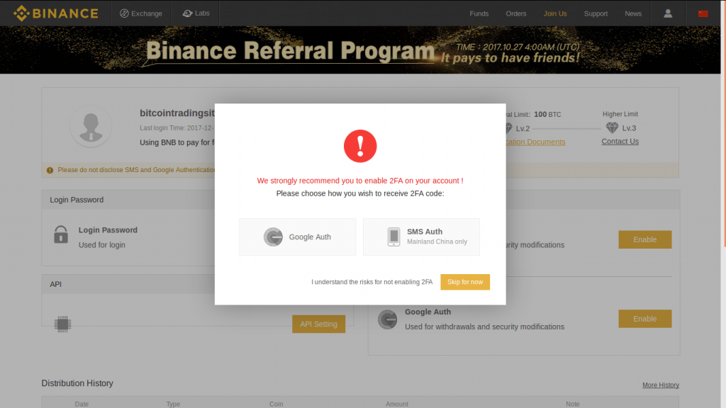 A popup advising the user to enable 2FA (Binance)