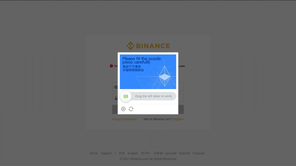 A captcha on Binance's signup form